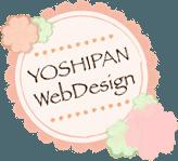 よしぱんWebデザイン