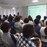 WordCamp Kyoto 2017登壇「のんびり更新でアクセスを伸ばす方法」