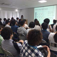 WordCamp京都に登壇中のよしぱん