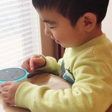 音声デバイス「Amazon Echo Dot」に「アレクサ!」と呼びかける子ども