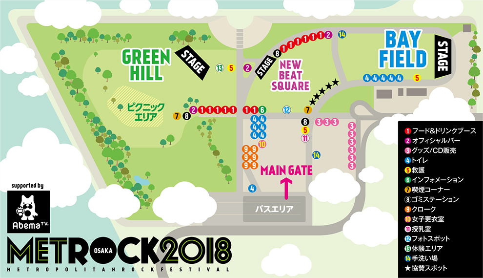 METROCK OSAKA 2018のエリアマップ