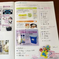 出産準備品リストの手書きノート
