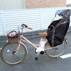 子ども乗せ電動アシスト自転車