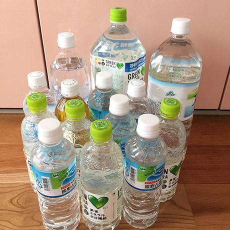 夏フェス準備用のペットボトル