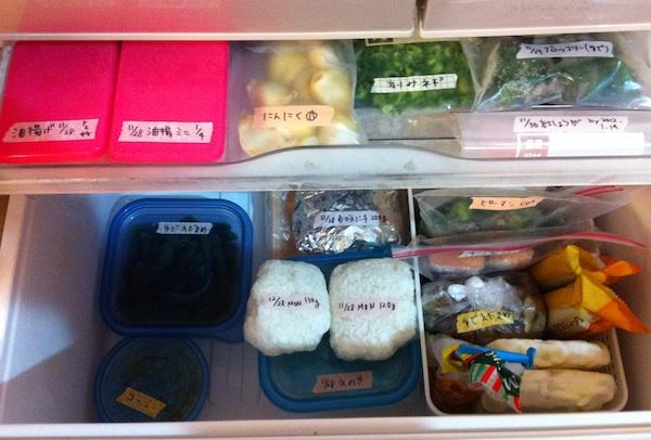 冷凍庫の中身