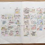 育児日記をデジタル記録からアナログな絵日記に変えてみた。