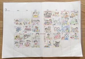 1日1イラスト、育児絵日記