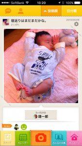 子どもの成長写真共有アプリ「nicori」