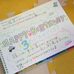 1歳、2歳、3歳のお誕生日プレゼントに。子ども専用ノートを作ろう!