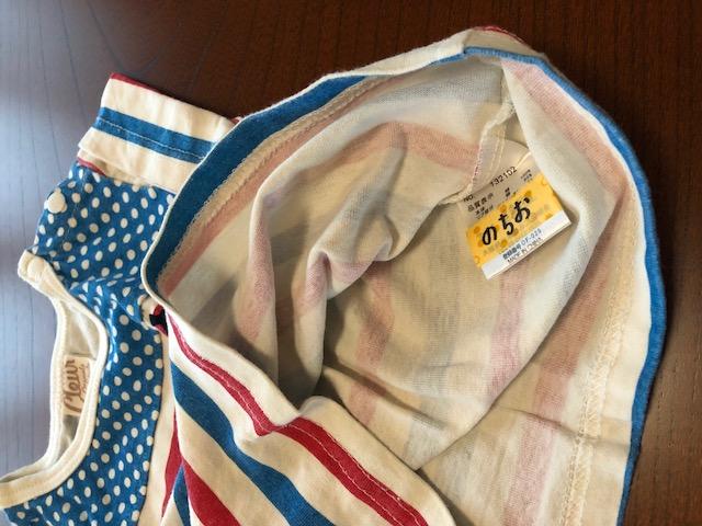 保育園入園準備にマスキングテープで洋服の名前付け