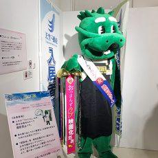 おっさんずラブ展 東京凱旋
