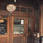 【京都カフェ】銭湯リノベのカフェ「さらさ西陣」へ。