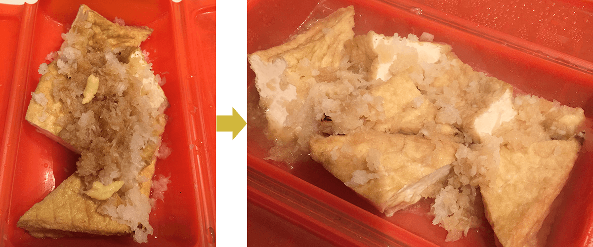 シリコンスチーマーレシピ「厚揚げの大根おろし煮(京都のおばんざい「エレベーター」)」