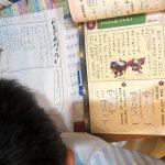 【コロナ休校】小学校休校中の家庭学習支援コンテンツまとめ