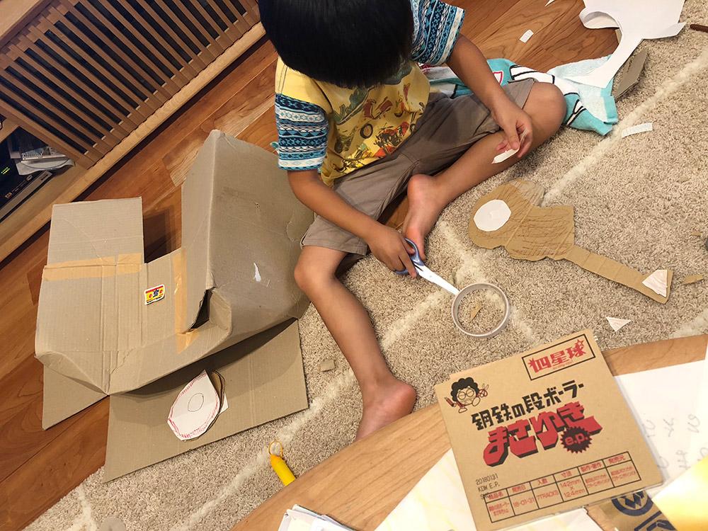 段ボーラーまさゆきに憧れて段ボール製作を始める5歳児