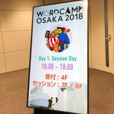 WordCampOsaka